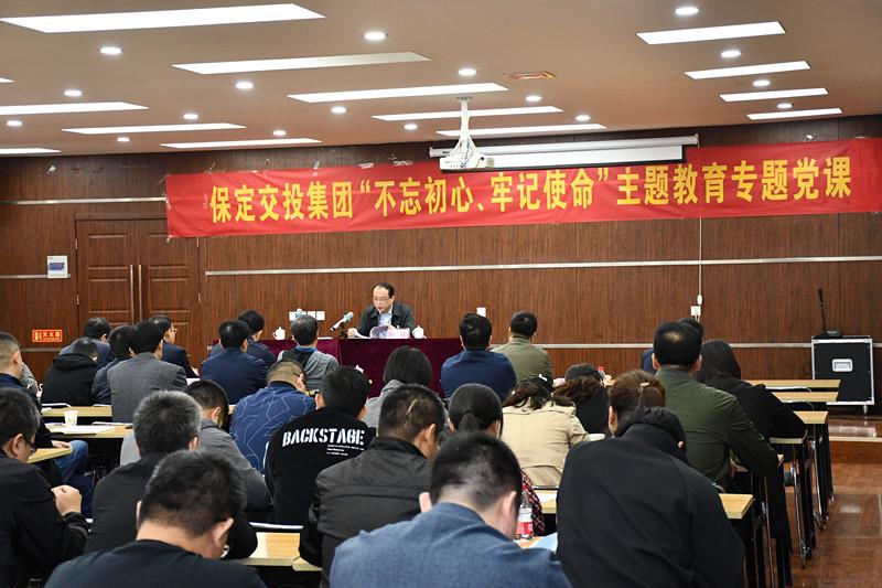 集tuan公司党wei书记、董事长刘zheng带tou讲专题党课