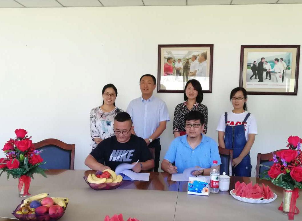 钱柜777与北京花乡花木集团首个合作生产项目顺利签约