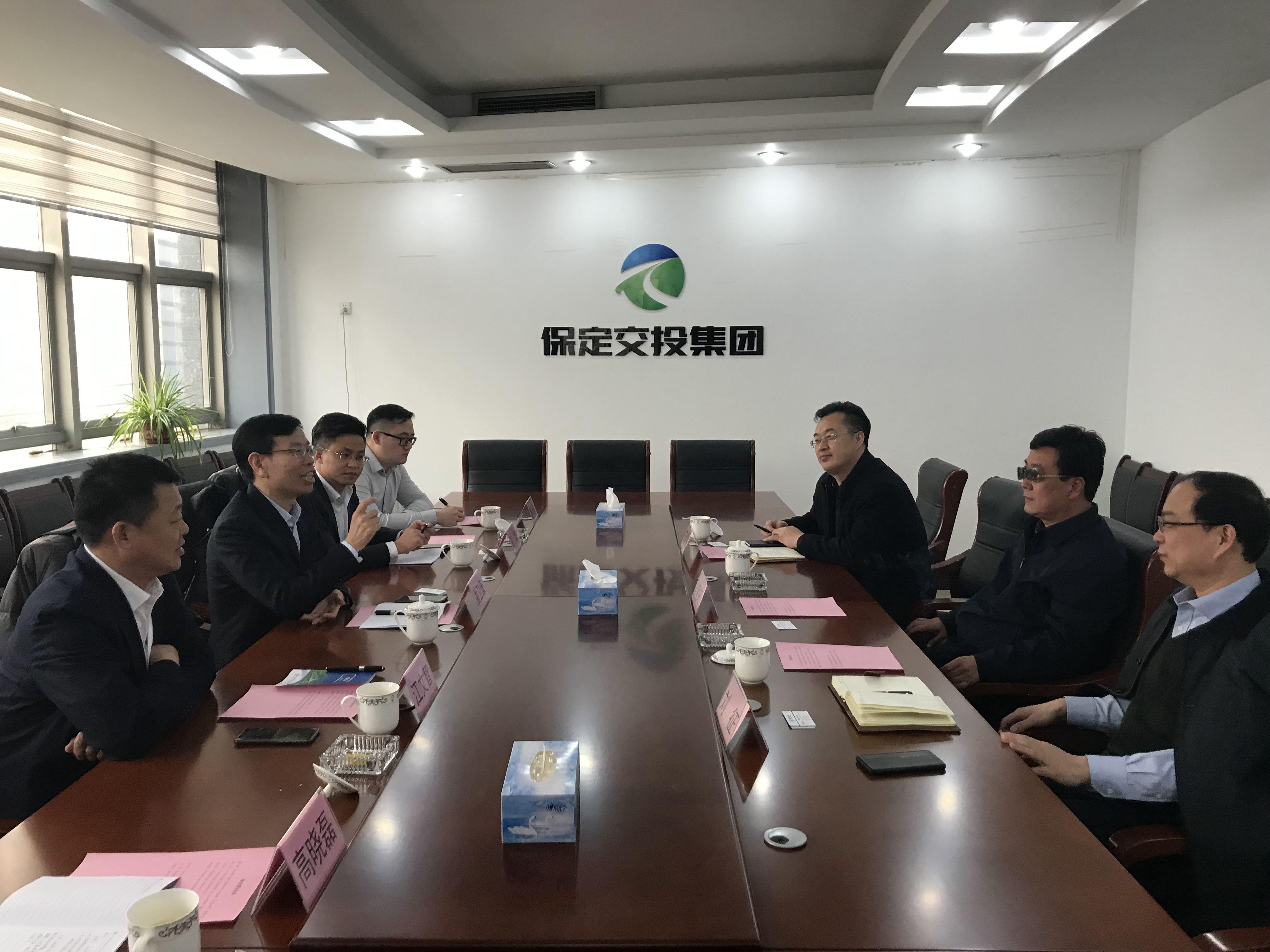 中交四公局副总经理潘卫康一行到 我集团对接洽谈