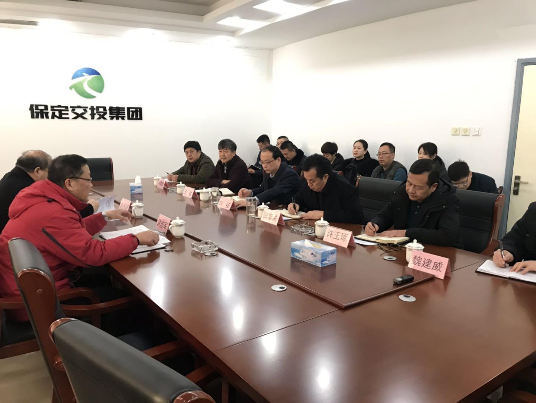 集团党委召开2018年度党员领导干部民主生活会