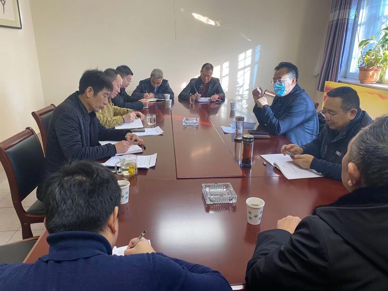 集团公司总经理田喜关到申成公司宣讲党的十九届五中全会精神