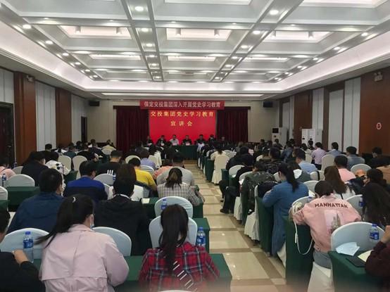 集团组织开展党史学习教育宣讲会
